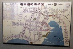 高度経済成長期に交通局の主役だった「横浜市電」に関する展示もありました