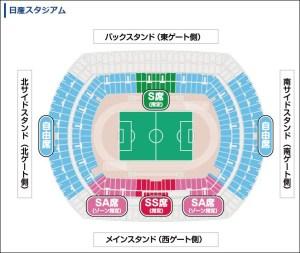 12月24日(土)のガンバ大阪戦での日産スタジアムの席割図(横浜F・マリノスサイトより)