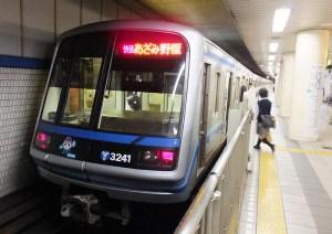 p161203y001