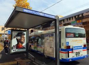 新横浜駅や環状2号線沿いからはバス1本でアクセスできる