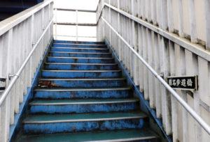 1968(昭和43)年に設置されたためか、老朽化が著しく進行している