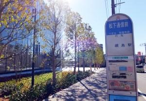 アップル研究所(左)の目の前にあるバス停は「松下通信前」のまま