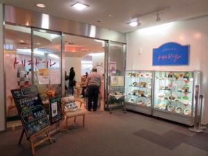 横浜労災病院の正面玄関を入ってすぐ右手にあるレストラン「トリエドール」