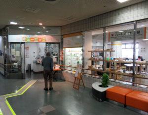 横浜ラポールの2階にあるレストラン「ふれあいショップ・キュービック」はメニューも豊富で価格も良心的