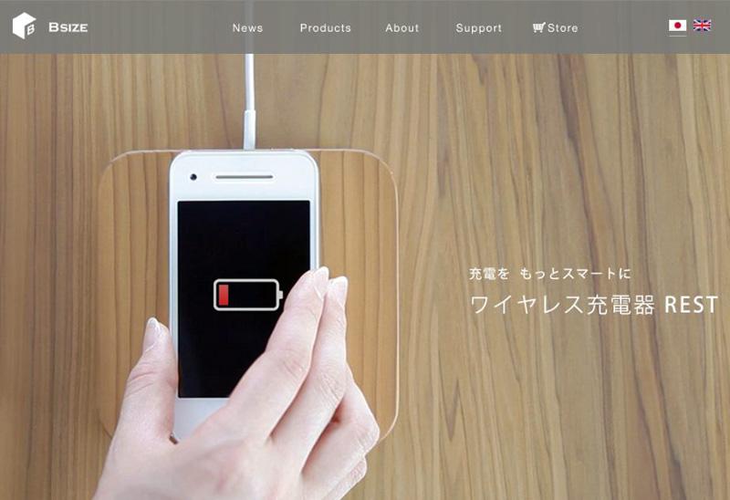 5社が新横浜へ本社などを移転、市の誘致で家電や電子機器、独メーカー支社も