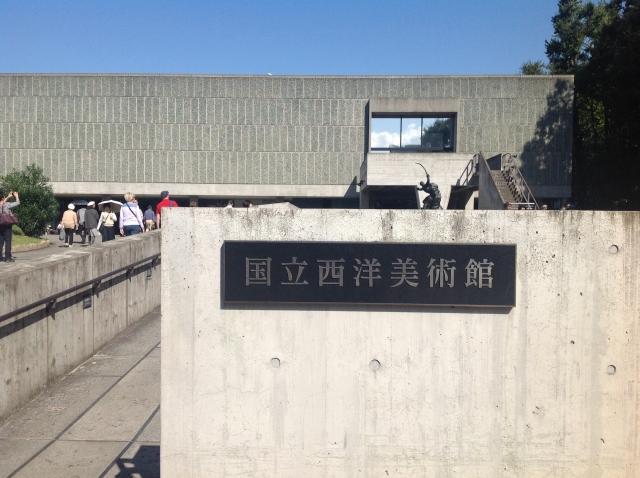 国立西洋美術館の入口