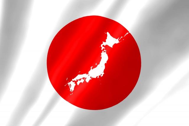 日本の国旗の中に日本列島