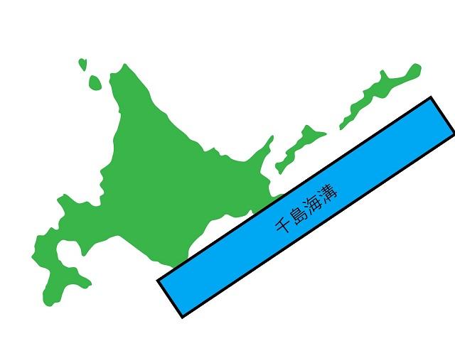 千島海溝の場所