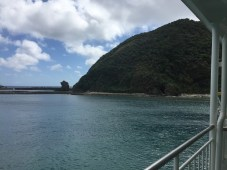 ferry boat to island