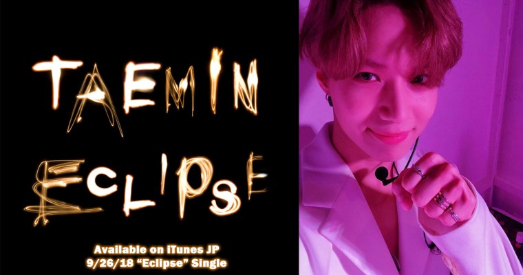 "Taemin: ""Eclipse"" 1st JP Single"