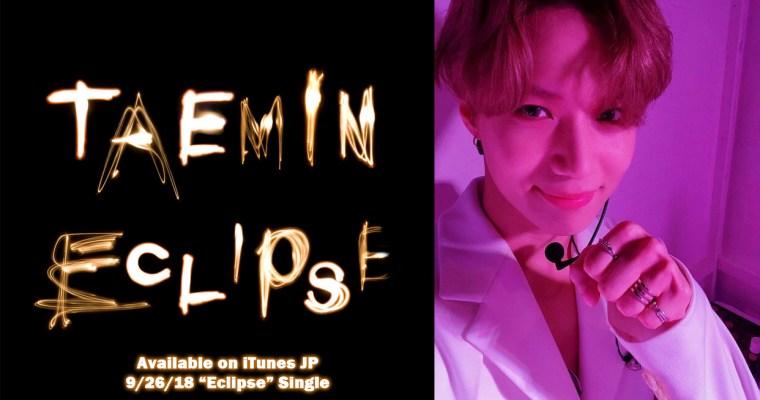 "Taemin: ""Eclipse"" 1st JP Single"