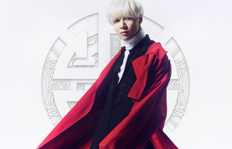 "Taemin: ""Sayonara Hitori"" Release 7/26~!"