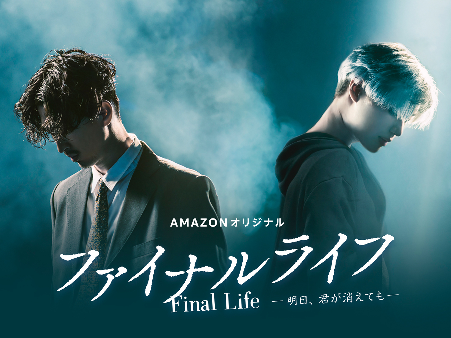 "[Drama] Taemin: ""Final Life – Even If You're Gone Tomorrow -"""