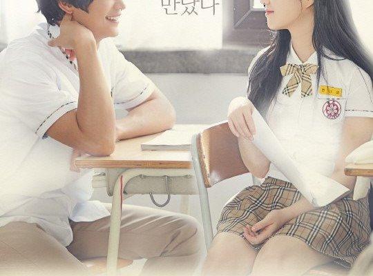 [Drama] Minho: '어쩌다18' / 'Somehow 18' Info~!