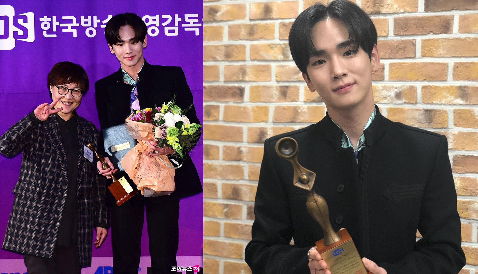 Key: Grimae Awards – Best New Actor
