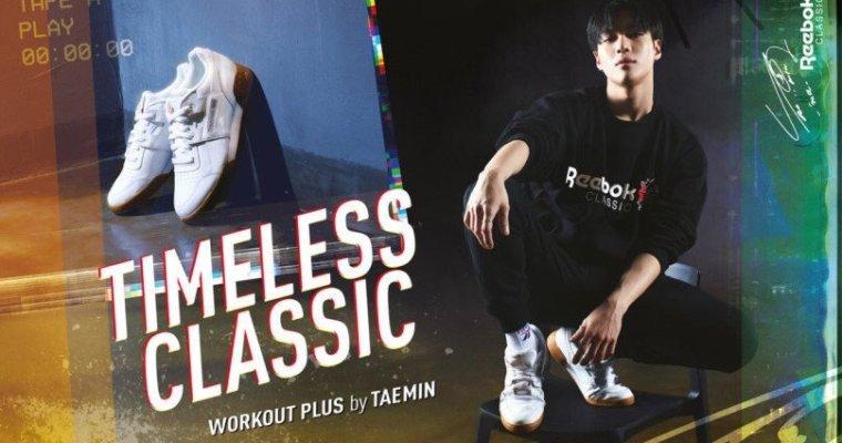 Taemin: Reebok Classic CF Model