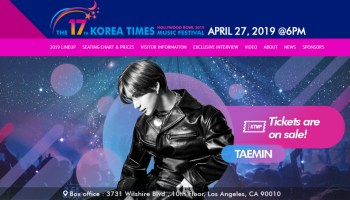 Taemin Performs to Sold-Out Crowd at Hollywood Bowl's 17th