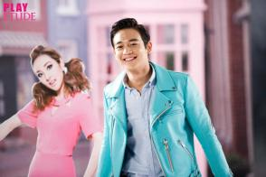 shiningshawols-com-120810-etude-houses-facebook-update-16