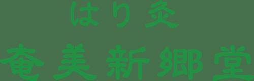 3379_logo_dog_01-2