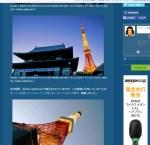 Flickr画像をブログで自動的にEXIF情報表示してくれる、FlickrEX。