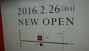 新宿 ユニバーサル ランゲージ