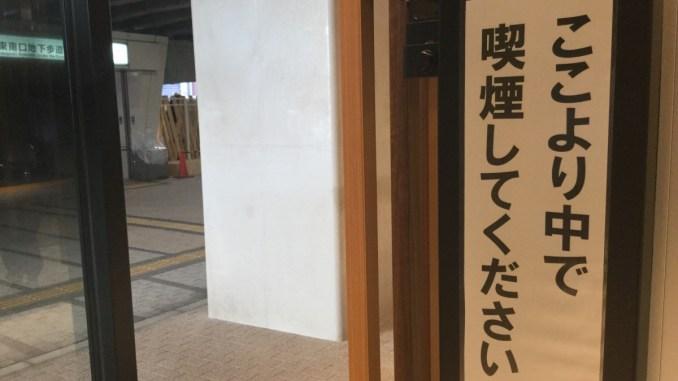 サナギ新宿