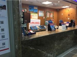 小田急外国人旅行センター