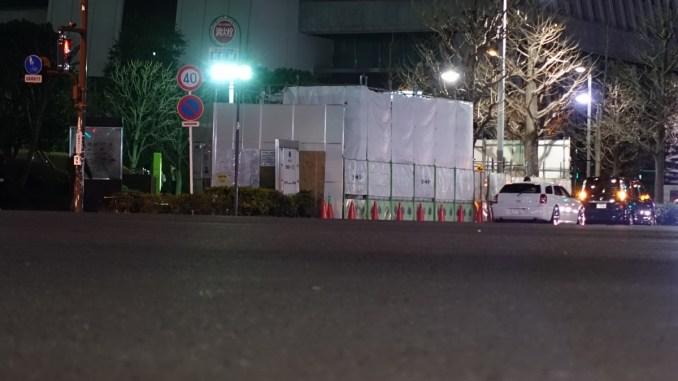 新宿副都心4号線