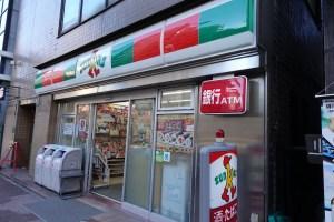 サンクス 西新宿五丁目店