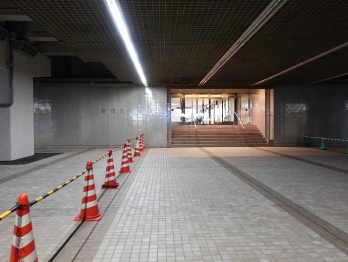新宿NSビル