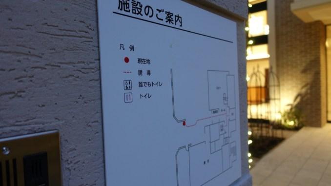ローズガーデン新宿