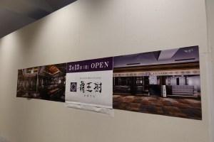 覇王樹 さぼてん本店東京オペラシティ店