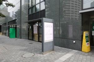 ラ・トゥール新宿
