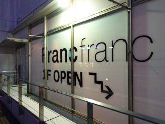 フランフラン