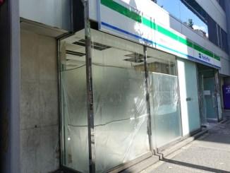 ファミリーマート西新宿7丁目店