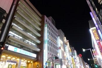 新宿東口献血ルーム