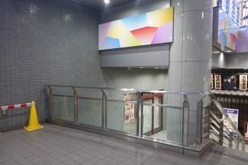 西安新宿エステックビル店