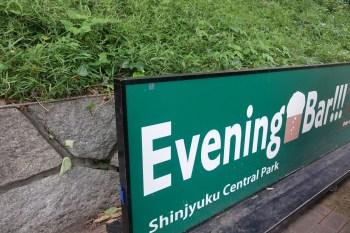 水と緑のEvening Bar!!!
