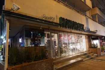 ホノラリー新宿店