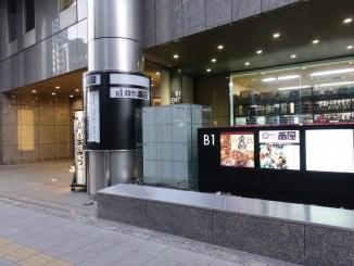 新宿KDXビル