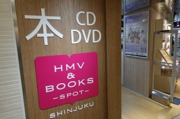 HMV&BOOKS SPOT SHINJUKU