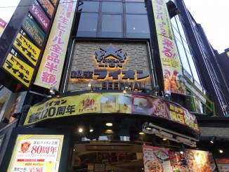 新宿ライオン会館