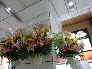魚や一丁 新宿西口店