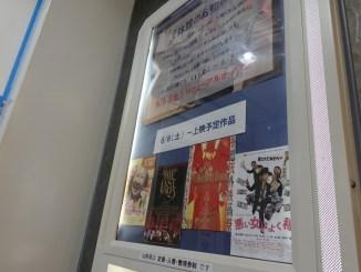 K's cinema