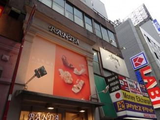 RANDA新宿店