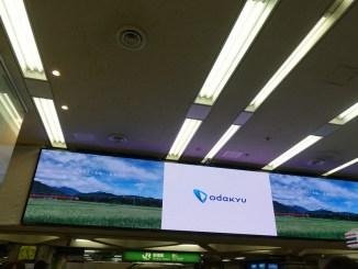 新宿駅デジタルウォール