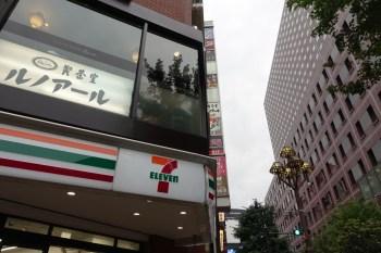 セブンイレブン西武新宿店