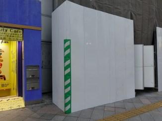 ラオックス新宿東口店
