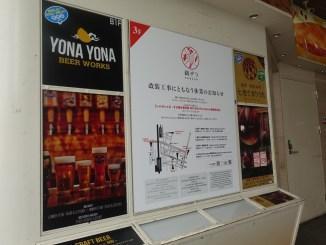 モーモーパラダイス新宿東口店