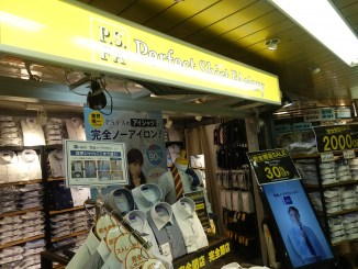 Perfect Shirt FActory新宿メトロピア店